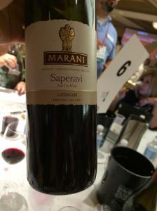 Mariani Saperavi